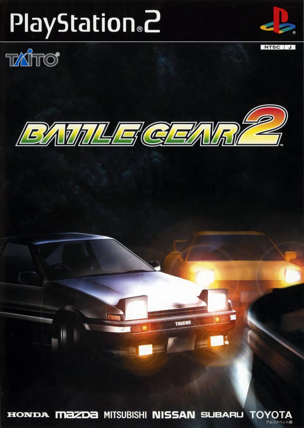 download battle gear 2 flash game